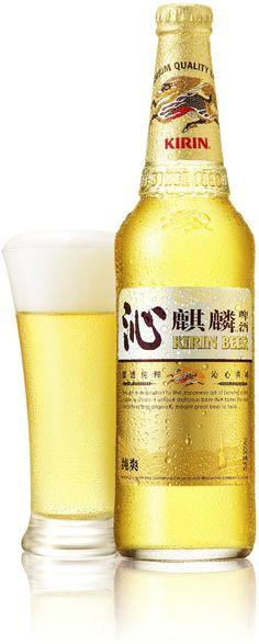 KIRIN Japan beer #beer #Bier