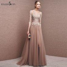 e53053f88 Sexy Side Dividir Prom Dress Lace Applique Plissadas Evening Formal Vestido  de festa 2016 Mulheres Meia