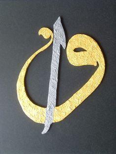 VAV-ELİF