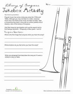Fourth Grade Composition Music Worksheets: Music Appreciation Worksheet
