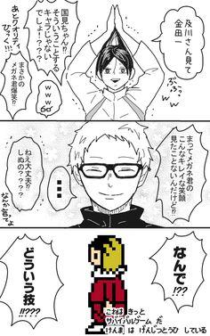 akira @akirabcde Akira, Haikyuu, Manga, Movie Posters, Twitter, Film Poster, Popcorn Posters, Manga Comics, Film Posters