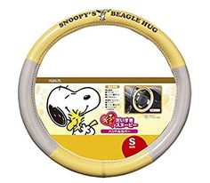 CollectPeanuts.com on Facebook - Road trips are more fun with Snoopy! Bring him along for the adventure with steering wheel covers seat covers sun shades seat pouches keychains tissue boxes and more: http://ift.tt/2tt2IUF Finding you Happiness! Buy the Peanuts stuff you love plus support our site. Learn how you help CollectPeanuts.com and find more shops: http://ift.tt/2gurXxE