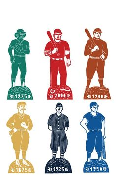 Throwback uniforms wall graphics for the home office