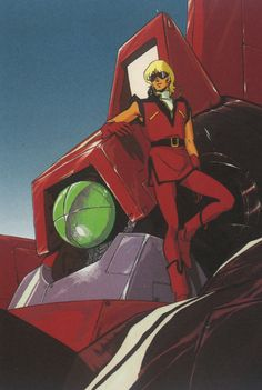 Old anime, mostly from the Strike zone is Features: Anime Primer Anime Primer Sci Fi Anime, Mecha Anime, Anime Manga, Gundam Wing, Gundam Art, The Twelve Kingdoms, Zeta Gundam, Gundam Mobile Suit, Galactic Heroes