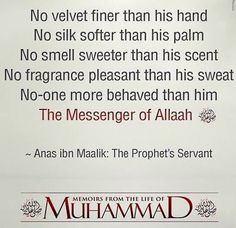 Subhaan ALLAH ya RABB. How perfect did YOU make YOUR Habeeb, YOUR Beloved. Make YOUR Beloved Beloved to end also. A'ameen ya RABB  Sayyiduna Kareemun Sal ALLAHu Alayhi wa Sallam.