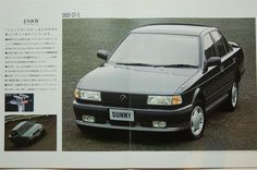 Magazine Nissan Sentra, Nissan 4x4, Nissan Sunny, Jdm Cars, Magazine, Vehicles, Japan, Design, Cars