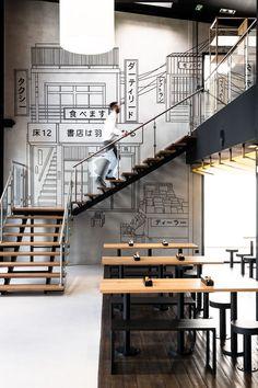 Flowers For Home Decoration Coffee Shop Design, Cafe Design, House Design, Loft Interior, Restaurant Interior Design, Japanese Restaurant Interior, Mural Cafe, Study Cafe, Shop Interiors