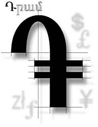 "The graphics of the Dram sign was developed on the basis of the shape of the first letter of Armenian word ""Դրամ"" (money, pronounced as ""dram"") and the two horizontal strokes, found in a range of well-known monetary signs. Greek Drachma, Armenian Alphabet, Armenian Culture, Cradle Of Civilization, Alphabet Writing, Calligraphy Fonts, Typography Design, Signs, Letter"