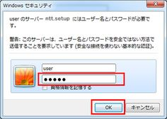 ひかり電話ルータ(NTTレンタル機器)のインターネット接続設定する方法を教えてください | よくある質問 | BIGLOBE会員サポート Please tell me how to set up Internet connection for Hikari Denwa router (NTT rental equipment)