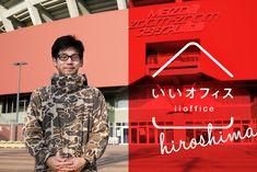 5月1日、広島に「いいオフィス 広島」を作ることになりました!