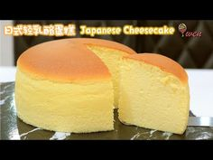 日式轻乳酪蛋糕食谱|舒芙蕾芝士蛋糕|松软摇晃| Japanese Light Cheesecake Recipe|Souffle Cheesecake|Soft Fluffy Jiggly - YouTube Japanese Cheesecake, Just Desserts, Vanilla Cake, Bakery, Cheese Cakes, Food, Cooking, Cheesecakes, Kitchen