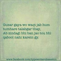 Nafrat Peda krke chali Gayee Dil me 😧 Shyari Quotes, Desi Quotes, Poetry Quotes, Hindi Quotes, Life Quotes, Poetry Text, Sufi Poetry, Urdu Poetry Ghalib, Touching Words