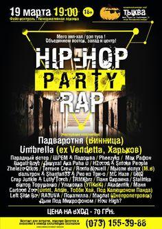 Hip-hop party