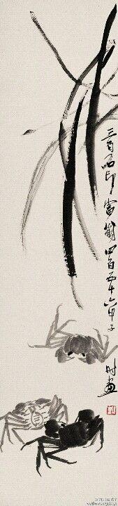 """齐白石《石蟹》--- 就国画而言,笔墨趣味、构图、着色、笔力都很重要,但其表现出来的""""神韵""""才是最高层次的艺术审美享受。中国画的特点是一笔有一笔的韵味,其中任何一部分,一花一叶,一鸟一石,皆可自成一幅。"""