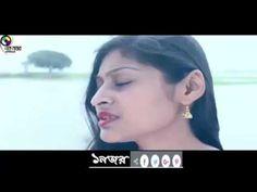"Bangla New Romantic Short Film ""Valobashar Shes BreakUp"""