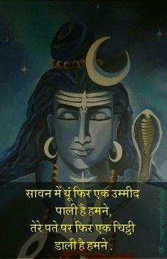 Shiva Parvati Images, Mahakal Shiva, Shiva Art, Lord Shiva Stories, Shiva Meditation, Rudra Shiva, Shiva Shankar, Shiva Photos, Lord Shiva Hd Images