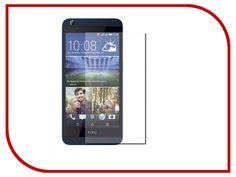 Аксессуар Защитная пленка Lenovo Vibe P1 Aksberry матовая