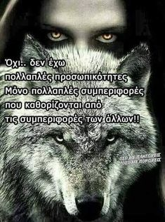 Greek Quotes, Wolf, Facebook, Movie Posters, Film Poster, Popcorn Posters, Wolves, Film Posters, Posters