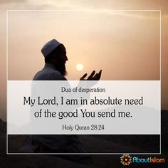 Call to your Lord, He is near. Friday Qoutes, Allah Quotes, Hindi Quotes, Beautiful Dua, Almighty Allah, Noble Quran, Spiritual Beliefs, Allah Love, Peace Be Upon Him