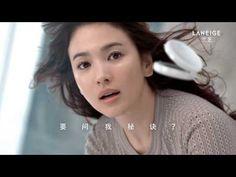 라네즈 BB Cushion 중국용 광고(30초) - YouTube Song Joong Ki Birthday, Chinese Actress, Actresses, Songs, Beautiful, Female Actresses, Song Books