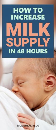 You probably have been struggling to increase your milk supply at least once as a breastfeeding mother. It's not the end of the world, you just need to mobilize your efforts and focus on a mission of increasing low milk supply in the next 48 hours. It's totally doable, and let me tell you what you need to do. #breastfeeding