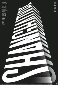ShanghaiType From invisible to visible #typography  #design  #graphicdesign  #typography design poster texture design  #black and white  #simple  #perspective  #building  #poster  #포스터  #디자인  #타이포그래피  #그래픽디자인
