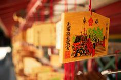 [Dazaifu Tenmangu Shrine] - 福岡・大宰府天満宮 - Dazaifu, Fukuoka, Japan