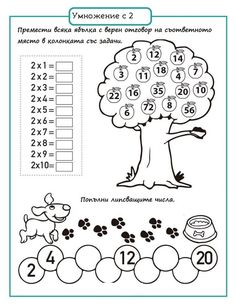 Spring Kindergarten Math and Literacy Worksheets & Activities No Prep First Grade Math Worksheets, School Worksheets, 1st Grade Math, Kindergarten Math, Teaching Math, Literacy Worksheets, Teaching Geography, Grade 2, Math Charts