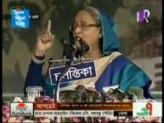সরাসরি আপডেট বাংলাদেশ খবর 22 January 2016 Bangla Live TV News Bangladesh