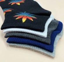 (1) 'Stoned Soles' Ankle Sock – Pretty Feet Trinkets Sock Ankle Boots, Ankle Socks, Bootie Socks, Cute Boots, Leaf Design, Ankle Length, Booty, Legs, Pretty
