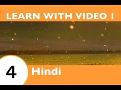 ▶ Learn Hindi with Video - Hindi Vocabulary for Insects Doesn't Have to Bug You Any Longer! - YouTube Learn Dutch, Learn Hindi, Notary Public, Downtown Los Angeles, Vocabulary, Insects, Teaching, Languages, Youtube