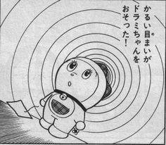 Fujiko Fujio - Doraemon