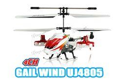"""YIBOO UJ4805N Gail Wind Avatar 4 CH 14"""" RC Helicopter w/ Gyro $89.99"""