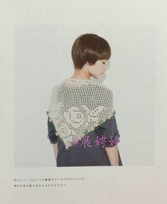 Crochet Shawl, Crochet Stitches, Ruffle Blouse, Shawls, Tops, Women, Fashion, Crocheting, Blouses