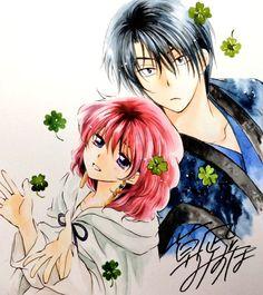 Akatsuki no Yona (Yona Of The Dawn) Image - Zerochan Anime Image Board Akatsuki No Yona, Anime Akatsuki, Manga Anime, Anime Art, Hiiro No Kakera, Shin Ah, Fanart, Another Anime, Girl Standing