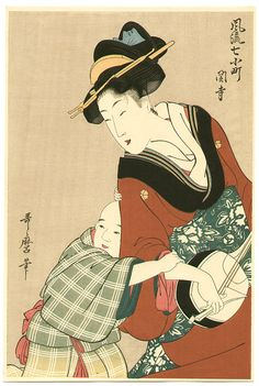 Kitagawa Utamaro Title:Mother and Child