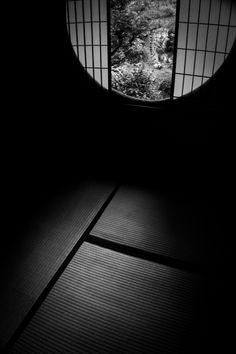 Japanese tatami room with a view
