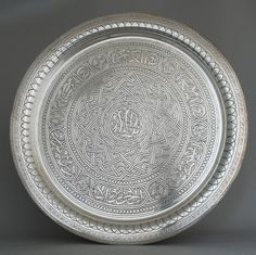 SILVER FROM THE EAST » Islamic Silver from the Middle East » Egyptian Calligraphy Tray - Cairo before 1946