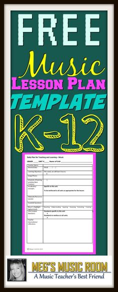 Genres Response Lesson Plan Template Bundle - Arkansas Elementary - music lesson plan template