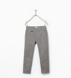 ZARA - ENFANTS - PANTALON ALLOVER