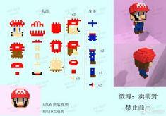 Perler Beads, Hamma Beads 3d, Perler Bead Mario, Fuse Beads, Easy Perler Bead Patterns, Melty Bead Patterns, Perler Bead Templates, Beading Patterns, 3d Pokemon