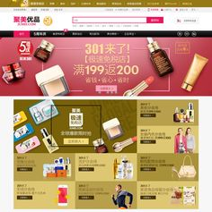 Luxury Product Store: Chinese store to buy multi products Ecommerce Solutions, Fashion Sites, Chinese, Luxury, Store, Shopping, Products, Tent, Shop Local
