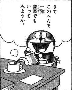 doraemon and tea. Doraemon Comics, Doraemon Cartoon, Anime Comics, Japanese Funny, Japanese Cat, Manga Illustration, Character Illustration, Funny Images, Funny Photos