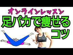 Gymnastics, My Dear Friend, Beach Mat, Hair Makeup, Health Fitness, Hair Beauty, Diet, Workout, Youtube