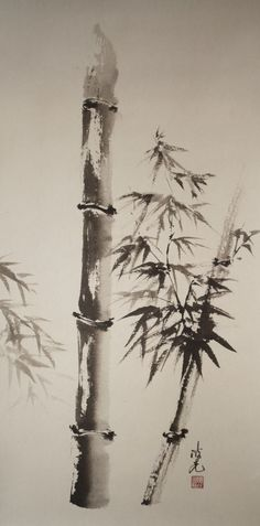 """Horiyoshi III """"Bamboo"""" painting by Horiyoshi 3"""