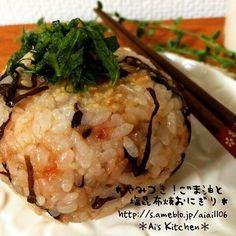 やばい!やみつき!美味しすぎる♡ごま油と塩昆布の焼おにぎり♡ | *あいのおうちごはん♡レシピと色々ブログ♡ * Quick Recipes, Asian Recipes, Healthy Recipes, Healthy Food, How To Cook Rice, Food To Make, Easy Cooking, Cooking Recipes, Onigiri Recipe