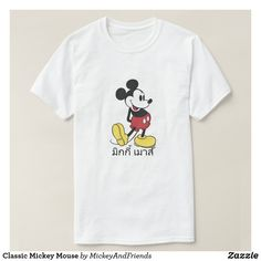 Classic Mickey Mouse T-Shirt with the word มิกกี้ เมาส์ under it that is Mickey Mouse in thai Classic Mickey Mouse, Mickey Mouse T Shirt, Create Your Own, Fitness Models, T Shirts For Women, Disney, Casual, Fabric, Sleeves