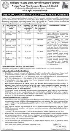 Nuclear Power Plant Company Bangladesh (NPCBL) Job Circular 2018 Plant Companies, Newspaper Jobs, Job Circular, Nursing Jobs, Medical Assistant, Nuclear Power, Public Relations, New Job, Plants