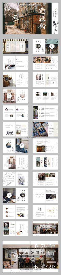 文 Eye Makeup eye makeup eraser pen Page Layout Design, Graphisches Design, Slide Design, Cover Design, Magazine Cover Layout, Magazine Layout Design, Editorial Layout, Editorial Design, Powerpoint Design Templates