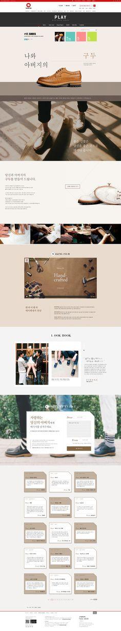 텐바이텐 Homepage Design, Best Web Design, Blog Design, Web Layout, Layout Design, Beautiful Website Design, Event Banner, Promotional Design, Ui Web